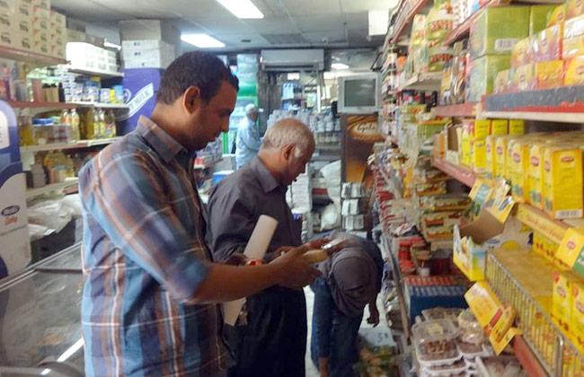 تحرير  محضرًا تموينيًا لتجار في مركز أبو المطامير بالبحيرة