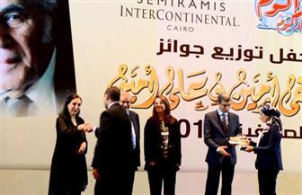 تسليم جوائز مصطفى وعلي أمين للصحافة بحضور 3 وزراء وعدد كبير من الكتاب