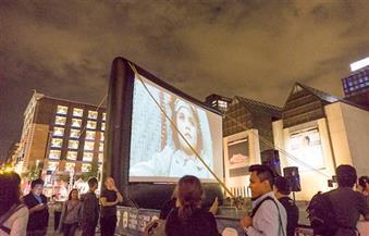 إطلاق مهرجان دارسي السينما بالعالم يناير المقبل