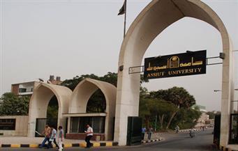 منح 25 درجة دكتوراة و65 ماجستير بجامعة أسيوط