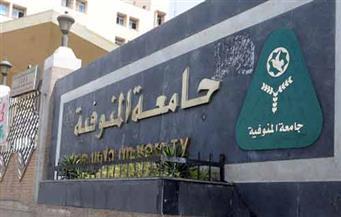 """مستشفيات جامعة المنوفية تنفي وجود حالة إصابة بـ""""كورونا"""""""