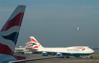 بريطانيا تضع المطارات ومحطات الطاقة النووية في حالة تأهب بعد مخاوف من تسرب قنابل ذكية