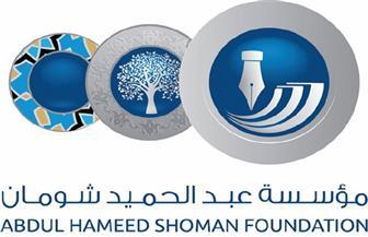 ثلاث أمسيات شعرية للشهاوي ونجمي في عمَّان والزرقاء والبتراء بالأردن