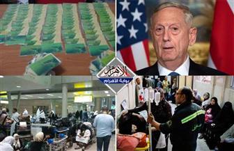 ماتيس في القاهرة.. أسعار الخدمات الطبية.. تكدس المعتمرين.. منافذ الأوقاف.. وتطهير العراق بنشرة الثالثة عصرًا