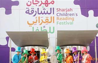 """كاتب سعودي بـ""""مهرجان الشارقة القرائي للطفل"""": إهمال كتب الطفل أخطر من البطالة والفقر والجريمة"""