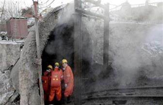 محاصرة 4 عمال جراء انفجار بمنجم فحم شمالي الصين