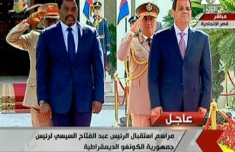 تفاصيل استقبال السيسي رئيس الكونغو بقصر الاتحادية