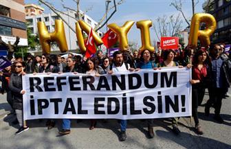 تواصل الاحتجاجات في إسطنبول بعد أسبوع من الاستفتاء التركي على التعديلات الدستورية