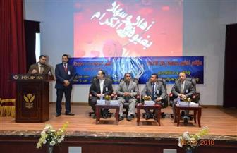 """""""رجال أعمال الأجهزة المكتبية"""": خطة إستراتيجية لزيادة حجم استثمارات القطاع في مصر"""