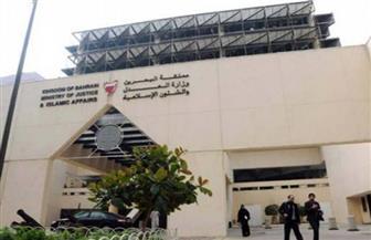 """إسقاط الجنسية و10 سنوات سجن لإرهابيين في """"جماعة 14 فبراير"""" بالبحرين"""