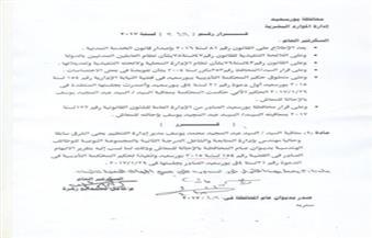 محافظة بورسعيد تحيل مدير تنظيم حي الشرق السابق للمعاش لإصداره شهادة صلاحية مخالفة