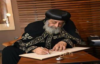 البابا تواضروس يزور دار الآثار الإسلامية بالكويت ويوجه رسالة لشعبه في سجل كبار الزوار| صور