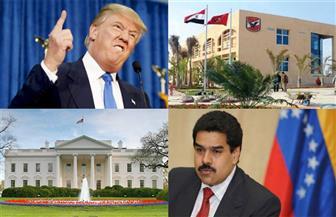 تاريخ نادي القرن.. ضغوط جدار المكسيك.. انجازات ترامب.. تظاهرات فنزويلا تهريب قمح الدقهلية بنشرة الثالثة
