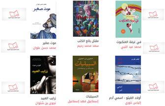 """مصر والسعودية وليبيا والعراق والكويت ولبنان تتنافس على """"البوكر"""".. من يفوز بالجائزة الأشهر؟"""