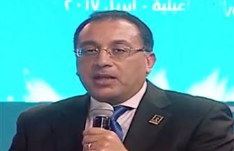 مدبولي: تنفيذ ٦٠٠ ألف وحدة بمشروع الإسكان الاجتماعي.. ومصيلحي: نؤمن احتياطيات السلع وخصوصًا شمال سيناء