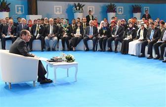 """صفحة الرئيس السيسي بـ""""فيسبوك"""" تنشر برومو المؤتمر الدوري السادس للشباب بجامعة القاهرة   فيديو"""