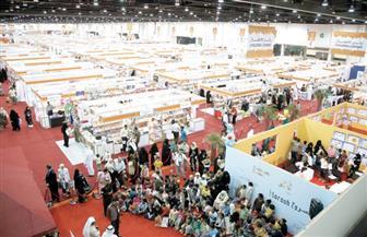 """ابن عربي """"الشخصية المحورية"""".. انطلاق معرض أبو ظبي الدولي للكتاب في دورته الـ27"""