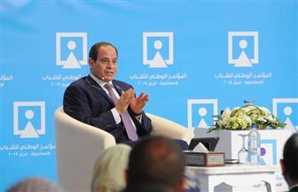 حزب المؤتمر: السيسى أول قائد فى تاريخ مصر يهتم بتأهيل الشباب