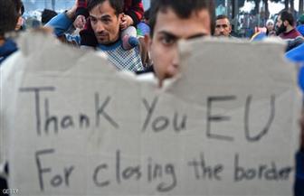 أوروبا تمنح اللجوء لأكثر من 700 الف في 2016