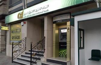 البنك العربي الإفريقي الدولي يرفع تمويله لسوديك إلى 1.4 مليار جنيه