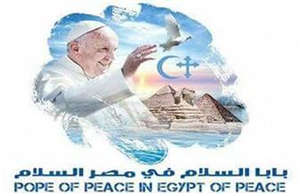 احتفالًا ببابا الفاتيكان.. إطلاق صورتين للسيدة العذراء ورحلة العائلة المقدسة في سماء مصر وطائرات لنقل الحدث