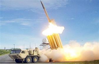 """كوريا الجنوبية: منظومة """"ثاد"""" جاهزة لاعتراض صواريخ كوريا الشمالية"""