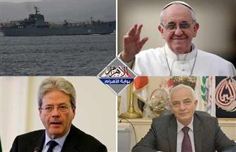 صلاة بابا الفاتيكان.. غرق سفينة حربية.. وباء تقسيم ليبيا.. تلميع شاومينج.. كهرباء غزة.. بنشرة الثالثة عصرًا