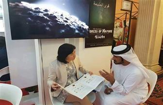 جائزة محمد بن راشد آل مكتوم للإبداع الرياضي تشارك في مهرجان الإذاعة والتليفزيون العربي