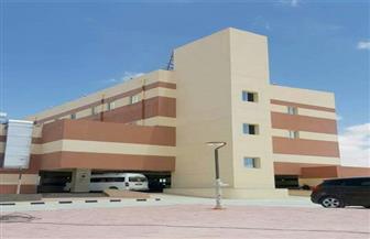 «صحة مطروح»: مستشفى النجيلة للعزل تتلقى رسالة شكر من السفارة الأمريكية