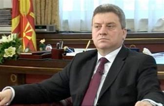 الرئيس المقدوني يدعو إلى محادثات سياسية بعد شغب في البرلمان