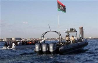 خفر السواحل الليبي: إنقاذ 44 مهاجرا غير شرعي