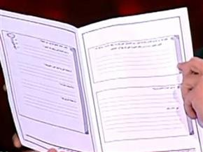 وكيل تعليم السويس: طوارئ بالمدارس استعدادًا لامتحانات البوكليت