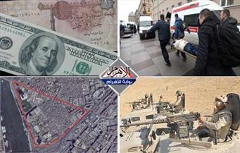 إدانة مصر.. إجراءات تحرير سعر الصرف.. تطهير جبل الحلال.. مثلث ماسبيرو بنشرة السادسة