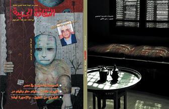 """السياسة والسينما في مصر وملف عن خيري بشارة في مجلة """"الثقافة الجديدة"""""""
