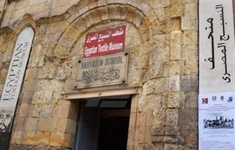 متحفا النسيج والفن الإسلامي يحتفلان بيوم اليتيم
