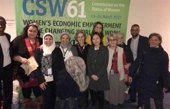 مصر ترأس المفاوضات الخاصة بالوثيقة الصادرة عن أعمال الدورة 61 للجنة المرأة بالأمم المتحدة
