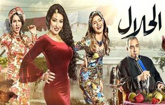 بسبب الإعلانات تغيير موعد عرض الحلال على Mbc مصر