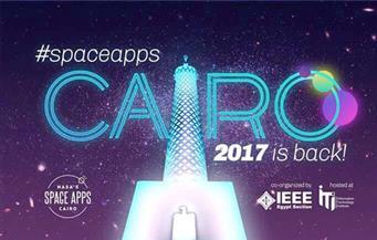 """مصر تستضيف المسابقة العالمية """"الهاكاثون"""" لتطبيقات الفضاء التابعة لوكالة ناسا للسنة الثالثة على التوالي"""