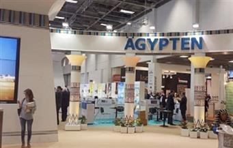 مصر تشارك في معرض السياحة الدولي في أمريكا اللاتينية بالبرازيل