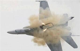 سقوط طائرة حربية أمريكية كانت في مهمة قرب واشنطن