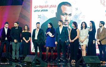 """بين اللهجة المصرية واللبنانية.. """"هون وهناك"""" برنامج جديد على """"إينرجي"""""""