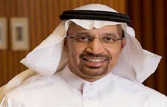 الفالح: الطرح العام الأولي لأرامكو السعودية قد يحدث في النصف الثاني من 2018