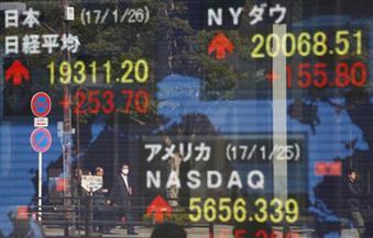 تراجع الأسهم اليابانية في نهاية جلسة التعاملات الصباحية