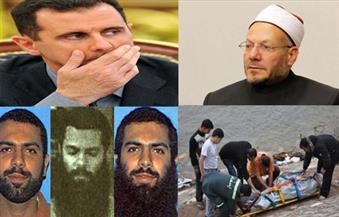 """""""زفة"""" النهاية.. فتوى المحاماة.. شقيق زعيم القاعدة.. الأسد والدعم الروسي بنشرة الثالثة صباحا"""
