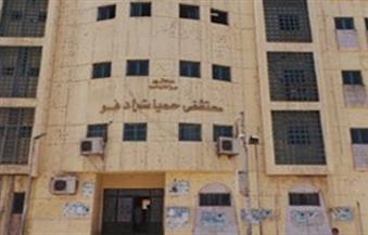 مستشفي حميات أسوان يحتجز سودانيا مصابا بالملاريا