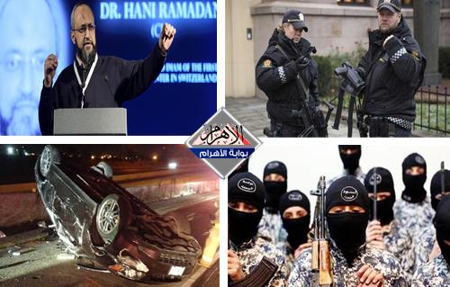 هروب الأطباء.. محاسبة الأسد.. فرنسا تطرد الإخوان.. تحركات داعش بليبيا بنشرة الثالثة -