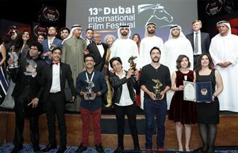 مهرجان دبي السينمائي الدولي يفتح باب المشاركة لمسابقة المهر 2017