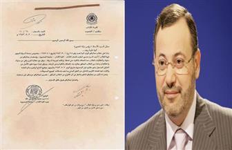 تداول خطاب موجه من جامعة المنصورة للنيابة حول سلوك مذيع الجزيرة وتورطه بواقعة سرقة