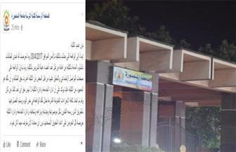 """رئيس جامعة المنصورة يصدر قرارًا بإيقاف أستاذ بكلية التربية على خلفية """"واقعة الأسانسير"""""""