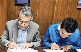 مؤسسة الأهرام توقع مذكرة تفاهم مع شركة كريم مصر للشبكات الذكية